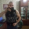костя, 35, г.Железногорск