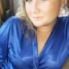 Виктория, 26, г.Чара