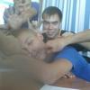 Стас, 25, г.Волжск