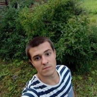 Сергей, 20 лет, Лев, Нижний Новгород