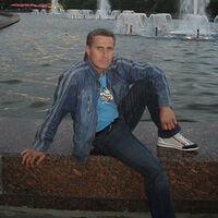 олег, 43 года, Скорпион, Нижний Новгород