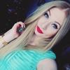 Милота, 21, г.Жигулевск