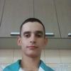 Макс, 21, Черкаси