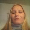 lena, 29, г.Кемин