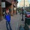 Avrora, 37, Denver
