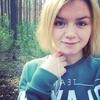 Ирина, 16, г.Бабаево