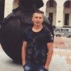 Дмитрий, 20, г.Брянск