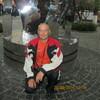 Роман, 40, г.Светловодск