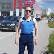 Саша 42 Екатеринбург