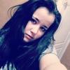 Юлия, 24, г.Петропавловск-Камчатский