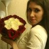 Алина, 29, г.Нижневартовск