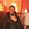 Aleks, 30, Izmail