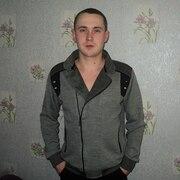 Константин 28 лет (Весы) Зубова Поляна