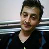 arifa, 37, г.Анкара