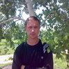Dmitrii, 26, г.Анна