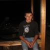 Maloi, 25, Kovernino