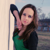 Екатерина, 20, г.Бахмач