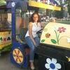 Ирина, 43, г.Гродно