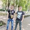 Алексей, 20, г.Фурманов