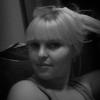 ирина, 27, г.Углегорск