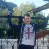 Pyslan, 19, Rakhov