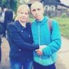 Елена, 47, г.Талица