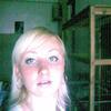 Александра Борисенко, 31, г.Милан