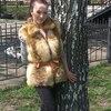 Yuliya Aleksandrovna, 26, Герцелия