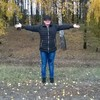 Татьяна, 37, г.Бобруйск