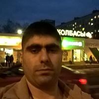 arko, 29 лет, Водолей, Москва