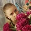 Ольга, 23, г.Новосибирск