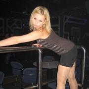 Катрин, 30 лет, Овен