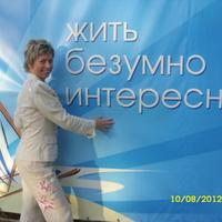 Светлана, 45 лет, Овен, Барнаул