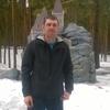 Maksim, 36, Novoaltaysk
