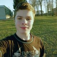 Максим, 26 лет, Овен, Гомель