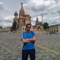 Александр, 37 лет, Рыбы, Лисичанск