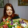 Катерина, 26, г.Новомосковск