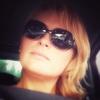 Elena, 39, г.Москва