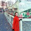 Мария, 24, Ніжин