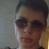 Виталя, 18, г.Нижний Новгород