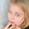 Евгения, 36, г.Уфа