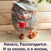 Валентин 48 Томск