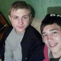 Никита, 20 лет, Дева, Волгоград