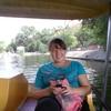 Татьяна, 18, г.Днепропетровск