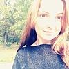 Анастасия, 18, г.Красноярск