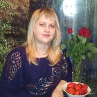 Елена, 43 года, Весы, Находка (Приморский край)