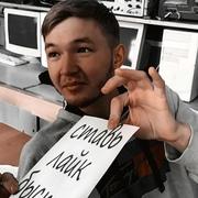 Артём 20 Минусинск