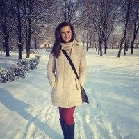 Мария, 26 лет, Рак, Донецк