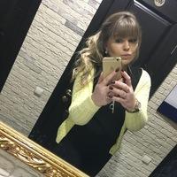 Катерина, 29 лет, Козерог, Воронеж