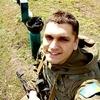 Сашка, 28, г.Александрия